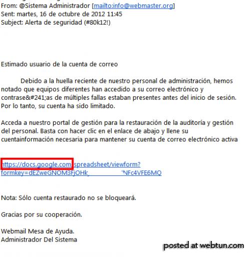 Мошенничество с использованием Google Docs