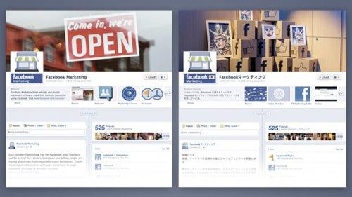 Facebook даст брендам возможность объединить локализованные страницы