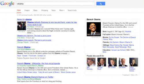 Google упрощает интерфейс Поиска