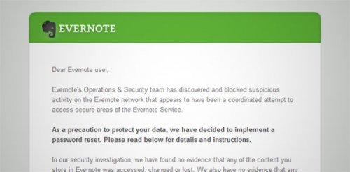 Evernote удалила все пароли после того, как информация о пользователях была украдена
