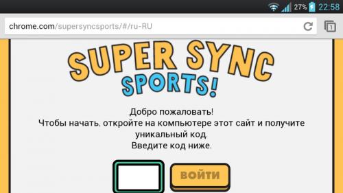 Браузерная игра Chrome Super Sync Sports
