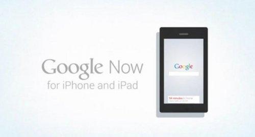 Сервис Google Now появится на iOS