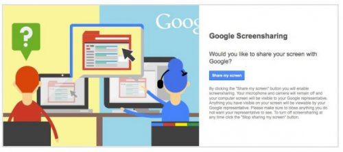 Техподдержка Google будет пользоваться Видеовстречами