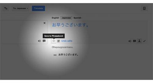 В Google Translate появилась возможность сохранения переведенных фраз в разговорник