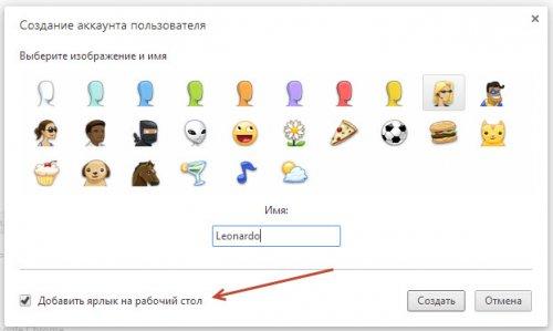 ����� ���������� ������ Google Chrome 26