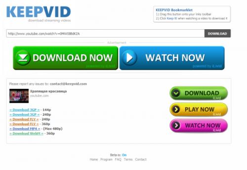 Обзор актуальных способов загрузки онлайновое видео