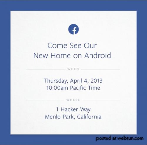 Facebook 4 апреля покажет свою новую разработку для Android