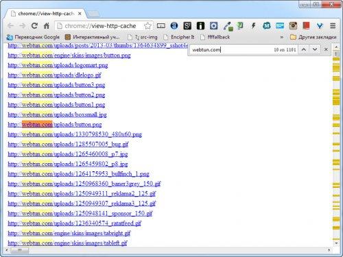 Почему браузер сохраняет нашу личную информацию?