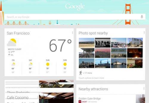Google Now появится в десктоп-версии домашней страницы Google