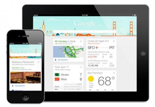 Google Now для iOS