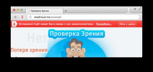 Вышла новая версия Яндекс.Браузера: с синхронизацией и API Табло