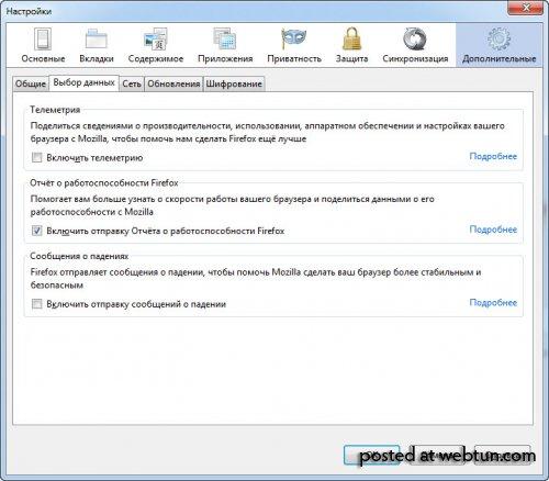 Вышел Firefox 21