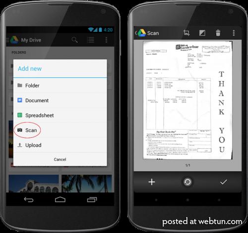 Google обновила приложение Drive для Android