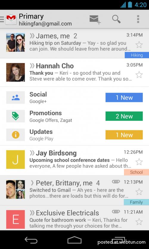 � ���� ����������� ����������� ������ ���������� ���������� ����� � Gmail