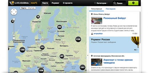 LiveJournal Maps � ����� ������ ��� ����������������: �������� ��-������ � �����