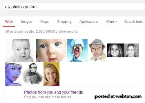 Находим свои фотографии Поиском