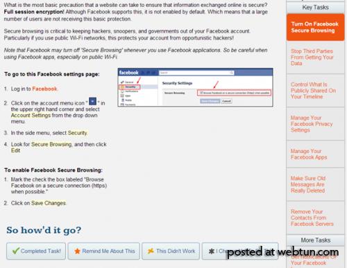 Priveazy: берем вопрос об онлайн-безопасности в свои руки