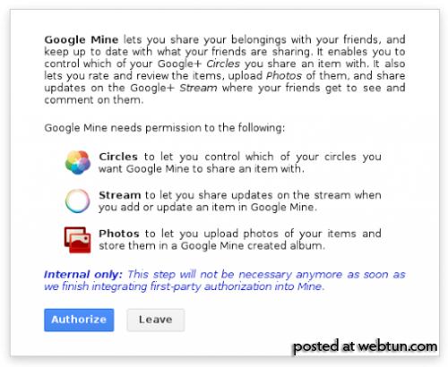 Google готовит кзапуску новый сервис под названием Google Mine