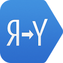 """Яндекс.Перевод"" вышел в оффлайн"