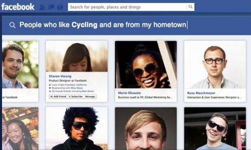 Facebook запустила систему поиска Graph Search