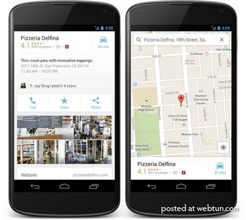 Карты Google для Android получили улучшенный дизайн, навигацию и планшетную версию