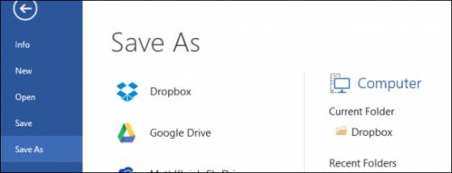 Как облегчить сохранение документов в Dropbox в Office 2013