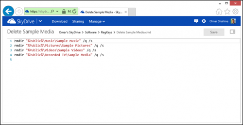 Microsoft внедрила ряд улучшений в сервис SkyDrive