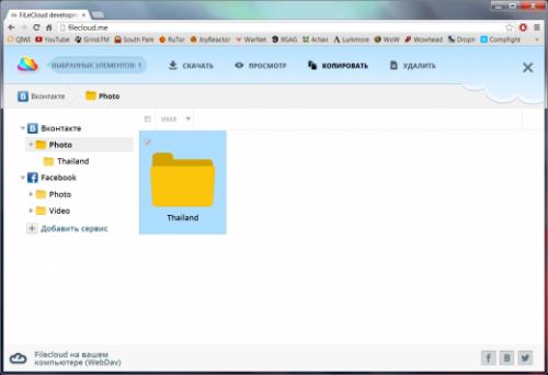 FileCloud.me - ������ ������������� ���������� �����!