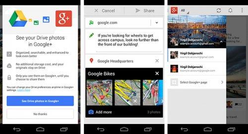 Приложение Google+ для Android получило ряд нововведений
