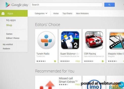 Google ужесточила правила работы приложений Android