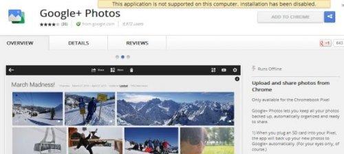 Запускаем приложение Google+ Photos в браузере Chrome
