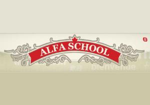 Alfa School и Radiant System внедрили систему управления запросами на базе решения OTRS Helpdesk