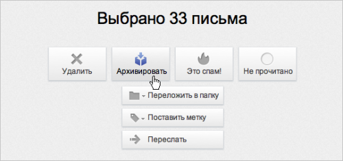 Яндекс.Почта в августе