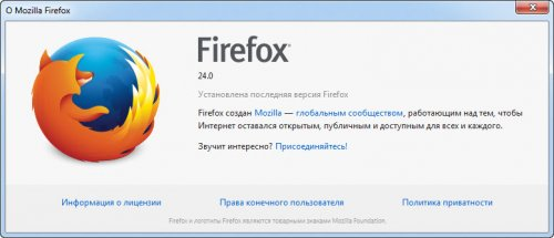 Mozilla ����������� ���������� �������� Firefox 24