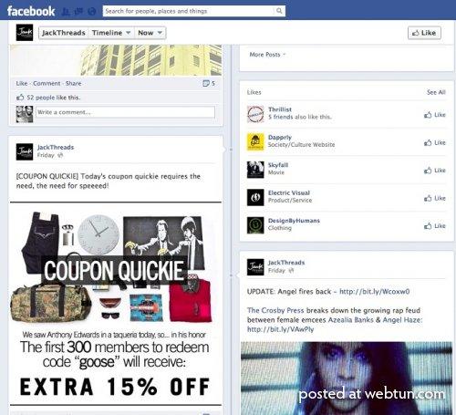 Facebook облегчит процесс онлайн-покупок для своих пользователей