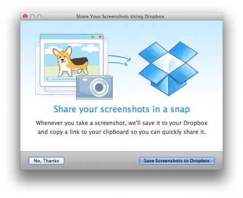 DropBox теперь поддерживает скриншоты