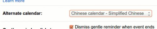 Подключаем альтернативный календарь в Google Calendar