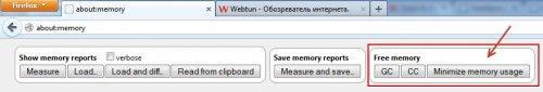 Как оптимизировать использование памяти браузера Firefox (без плагинов)