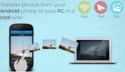 Проведите пальцем слева направо для передачи  фотографий с мобильника на ПК