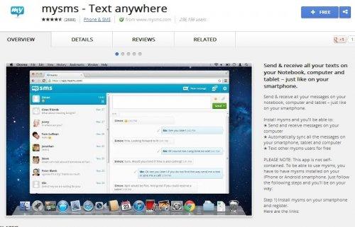 Отправка и получение всех текстовых сообщений на ваш персональный компьютер с помощью программы MySms