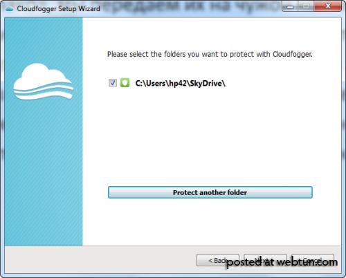 Как безопасно хранить файлы в облаках