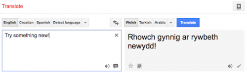 Новый интерфейс Переводчика Google