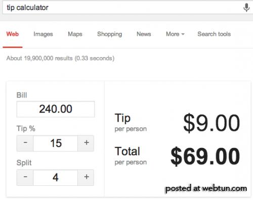 Калькулятор чаевых вПоиске Google