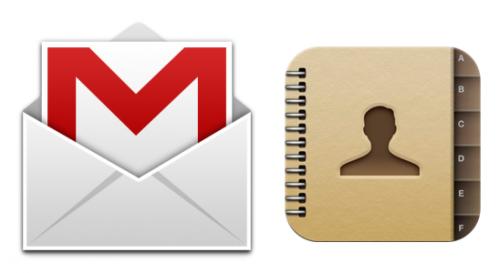 Быстрое руководство по восстановлению удаленных контактов в Gmail