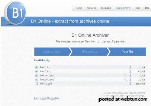 Распаковка архивов онлайн. Список лучших сервисов