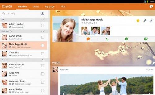 Samsung расширила функциональность мессенджера ChatON для Android поддержкой SMS/MMS