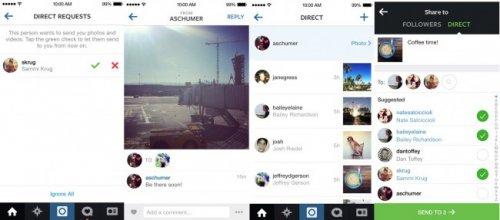 В Instagram появился приватный обмен фотографиями и видео