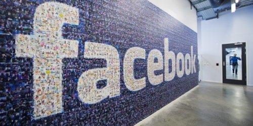 В Facebook теперь можно «Пожертвовать»