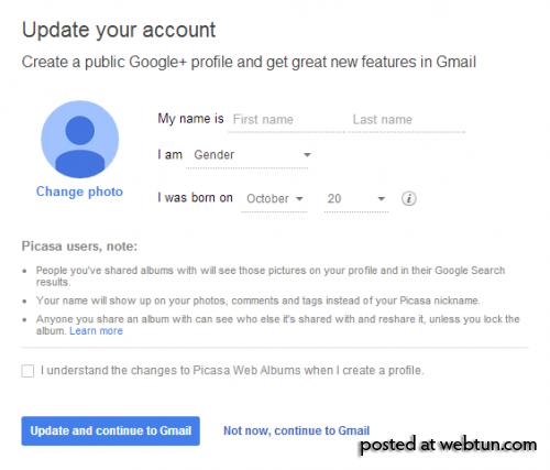 Продвижение Google+ в Gmail