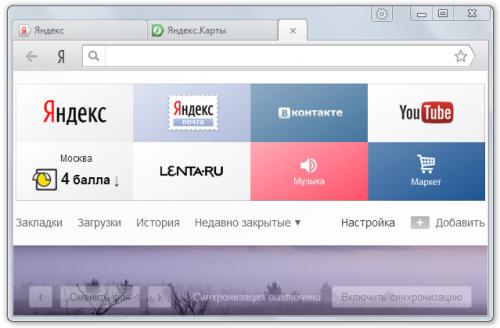 Настройте виджет вашего сайта с API Табло